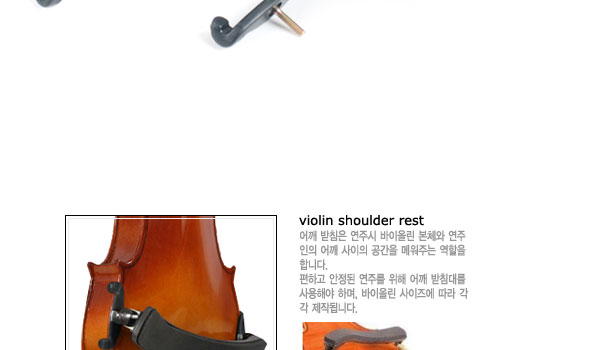 vn_shoulderpad_3444_02.jpg
