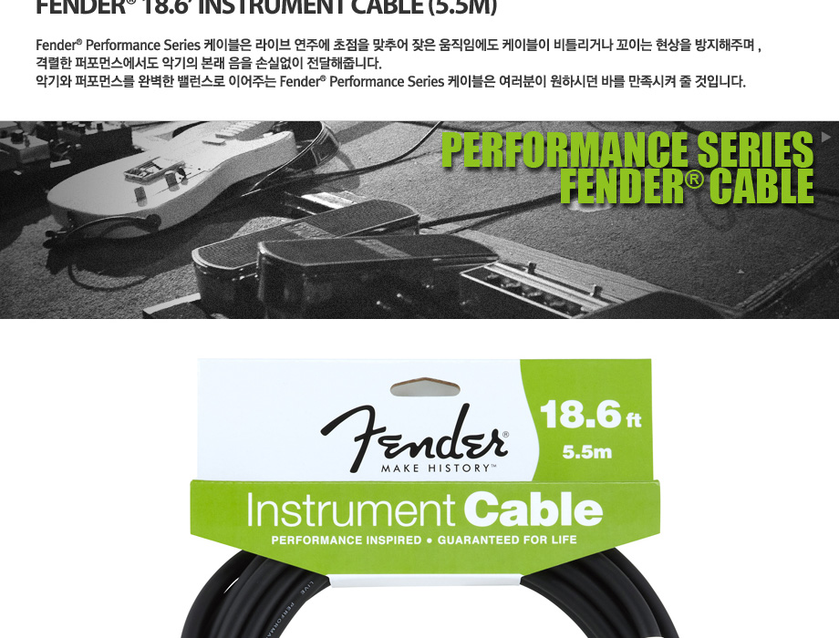 18ft_inst_cable_detail_02.jpg